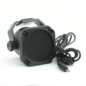 SPEAKER CB45